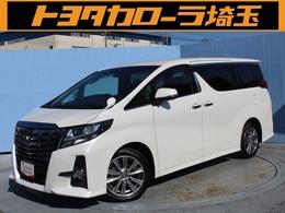 トヨタ アルファード 2.5 S Aパッケージ メモリーナビETC後席モニター