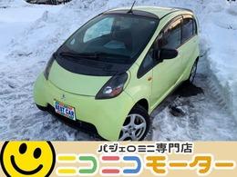 三菱 アイ 660 G 4WD 1バンヤスクカウナラ(o'Д')oニコニコ