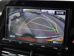 ◆ガイド付バックカメラ ◆純正9インチSDナビ(DVD・CD・CDリッピング・BT・SD) ◆フルセグTV(走行中視聴可)