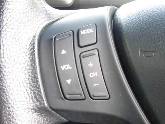 ハンドルから手を離さずオーディオの操作ができるリモートコントロールスイッチ付きです