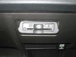 ETCの便利さは皆様ご存知の通り!快適なドライブのお供ですね。