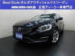 ボルボ V60 T4SEセーフティpkg 黒革/純ナビ/DTV/スマート/ETC/1オナ/保証