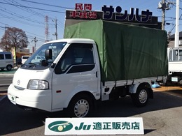 マツダ ボンゴトラック 1.8 DX シングルワイドロー ロング 1.15t積載 AT 4ナンバー幌付き