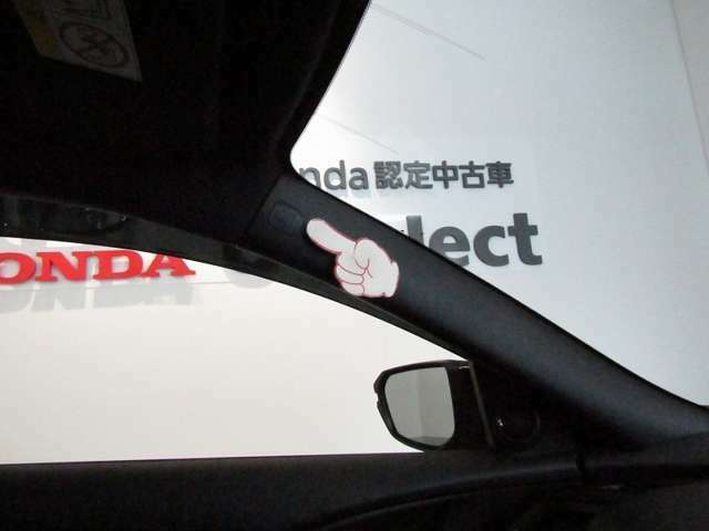 6エアバッグとは、運転席SRS+助手席SRS+左右i-サイドエアバッグ+左右サイドカーテンエアバッグです。