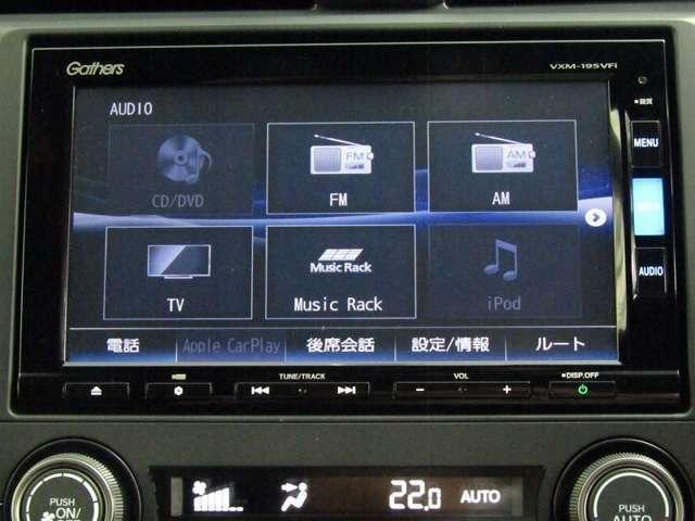 ナビ機能だけでなく、ミュージックサーバー、フルセグテレビ、DVDとCD再生など、オーディオ機能がついています。