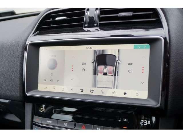 シートヒーター設定画面、いろいろな設定情報や操作が可能なマルチな液晶ディスプレイ