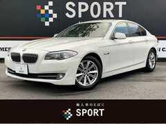 BMW 5シリーズ の中古車 523i 愛知県尾張旭市 64.8万円