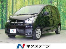 三菱 eKワゴン 660 E 純正CDオーディオ AUX キーレス 禁煙車