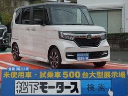 ホンダ N-BOX カスタム 660 G L ホンダセンシング シ-トヒ-タ-LEDパワスラ届出済未使用車