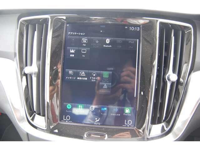大きく見やすいセンターディスプレイです。スマートフォンのように操作ができます。