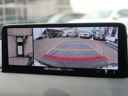 360度ビューモニターが装備されています♪上から見ろした様な映像が映し出されます♪苦手な縦列駐車も安心してできますね♪