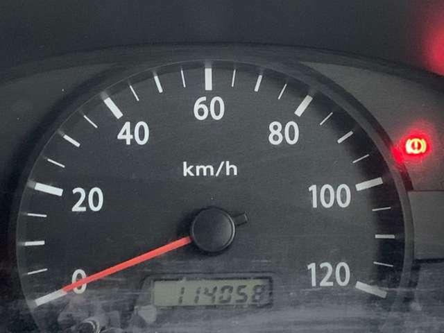 今お乗りのお車を高価下取り致します!まずはお気軽にご相談下さい!