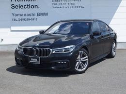 BMW 7シリーズ 740i Mスポーツ サンルーフ 地デジTV HDDナビ Rカメラ