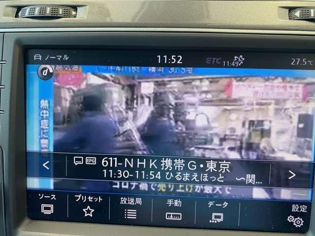 純正HDDナビ&フルセグTV!