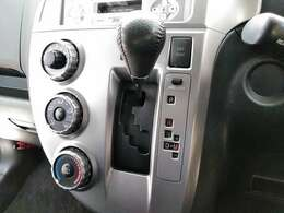 CVT(無段変速オートマチック)により低燃費とスムーズな走りを実現!