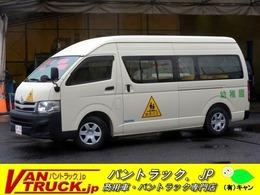 トヨタ ハイエースコミューター 幼児バス 大人4人 幼児18人 オートステップ バックモニター 3型