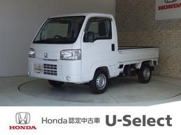 ホンダ アクティトラック 660 アタック 4WD A/C・パワステ・パワーウィンド・キーレス