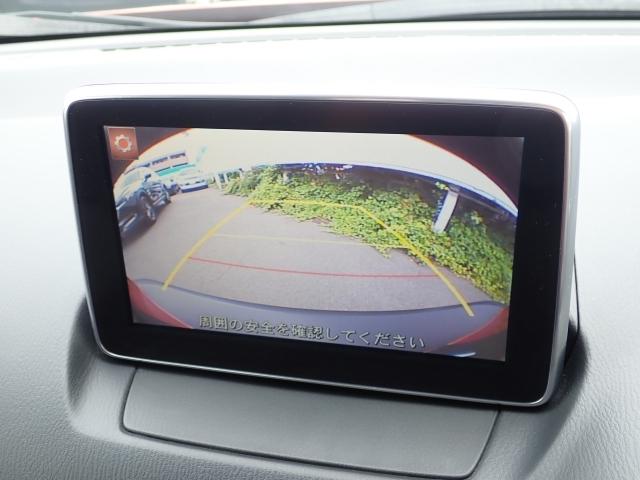 バックカメラモニターで後方への移動も安心です。