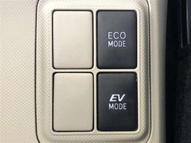 ECOモードやEVモードで経済運転ができます。