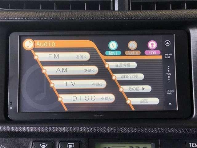 スマホをもっと快適に♪ Bluetoothでスマホの音楽データの再生は勿論、ハンズフリーでの通話ができます♪ 車内ではスマホやケータイに触れることなく、電話をかける、受ける、をナビ画面から操作できます