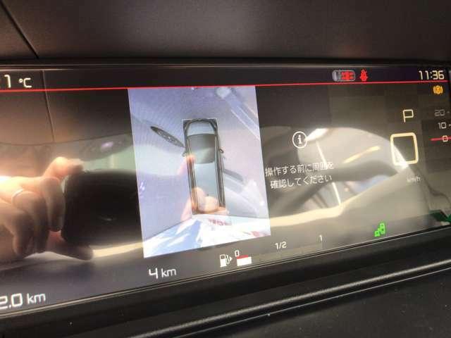 360°ビジョン(全方向カメラ付き)になります。運転が苦手な方でも安心です。