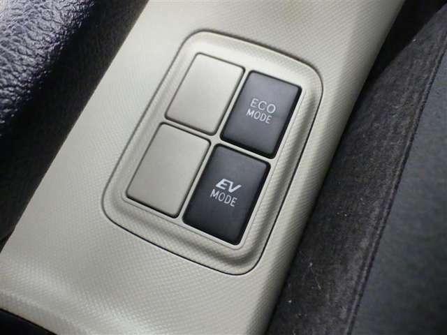燃費向上のECOモードと騒音・排気ガスを出さずに走れるEVモードをスイッチで切り替えることが可能です。