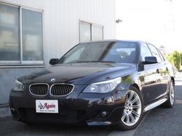 BMW 5シリーズ 525i Mスポーツパッケージ 走行33000キロ黒革サンルーフ HDDナビ