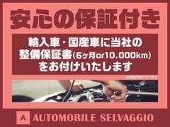 ■輸入車・国産車どちらでもお気軽にお問合せ下さい!