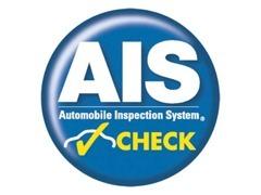 当店の展示車は検査専門機関『AIS』による厳正な品質検査を実施済み!『車両認定書』付きで車両状態が一目瞭然です!