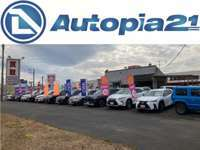 オートピア21 都城店(四駆コーナー)