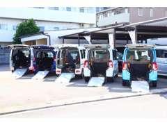 京都唯一の「福祉車両」専用の展示場を完備しております!