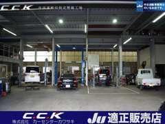 リフト4機という安心の体制でお客様をお待ちしております。弊社は中国運輸局指定工場を完備しております!