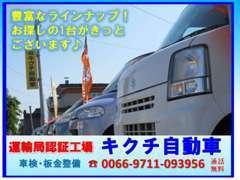 当店は旭川環状1号線沿いにございます!通りがかりに気になるお車がございましたらお気軽にお立ち寄りください!!