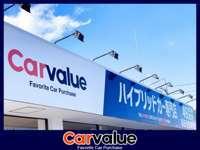 Carvalue ハイブリッドカー専門店49.8万円/min null