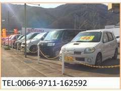 スズキの看板と、黄色い看板が目印です!当店は中国エリアのAAで現車確認した車を取り揃えてるので安心して乗って頂けます♪