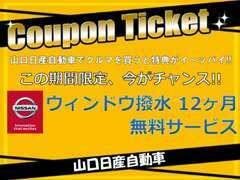 毎月お誕生日のお客様にプレゼントを準備しております。どれでも好きな商品を選び下さい。