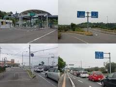 山陽自動車道小野田IC→宇部方面へ→長田屋橋交差点左折→新生町交差点右折、そのまま道なりに約2.5km進むと右手にあります。