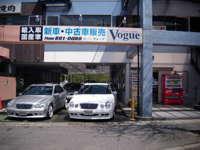 Garage Vogue null