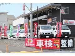 関東運輸局の認証整備工場(2- 6075号)です。自社工場の強みを活かして【全車点検整備済】で販売しております!