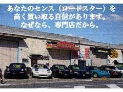 ◆当店オリジナルの定期点検も積極的に行っております。お車をご購入いただいてからがお付き合いの始まりです。
