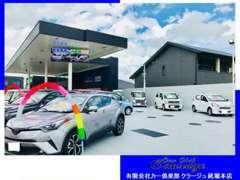 お車のことなら姫路市にあるカー倶楽部クラージュへ!新型車両も展示してます。