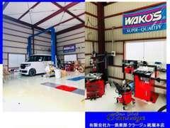 車検・修理・点検整備も承っております。