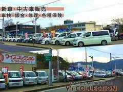 ~Y's COLLECTION  - ワイズコレクション - へようこそ~国道2号線沿い。200m以上の店舗でお客様駐車場も完備です。