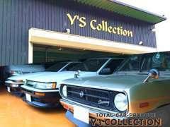 旧車も取り揃えております!!しぶい車が好きな貴方!!ぜひ一度ご覧になってください♪