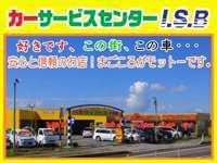 (有)井川・鈴木ボデー カーサービスセンター I.S.B