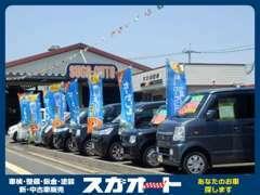 長崎自動車道諫早I.Cより車で約15分 国道57号線を島原・愛野方面へ進み、尾崎交差点、干拓の里駅左手が当店です!