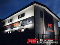 FUKUDA ENGINEERING null