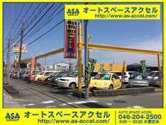 お客様の気に入ったお車が見つかる当社では、お客様一人一人のご希望に合わせ楽しいお買い物をして頂いております!