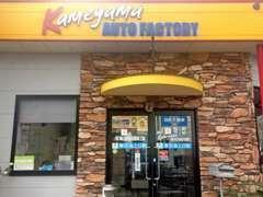 入口です。 皆様のご来店をスタッフ一同心よりお待ちしております。