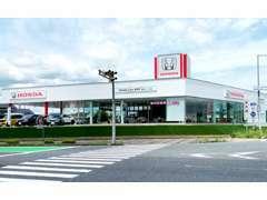 ホンダカーズ北神戸 東条インター店